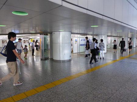 新宿駅西口広場イベントコーナー